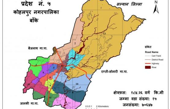 kohalpur_map